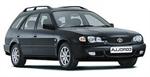 Corolla универсал VIII (1997 - 2001)
