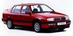 Vento (1991 - 1998)