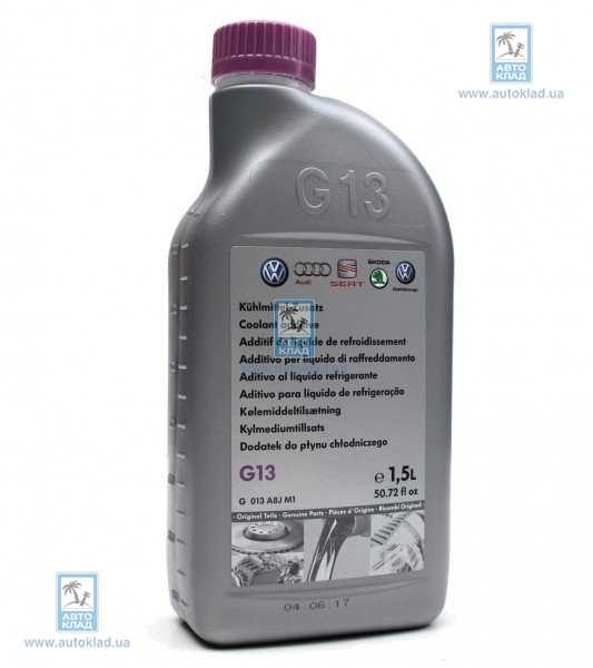 Антифриз G13 розовый концентрат 1.5л VAG G 013 A8J M1