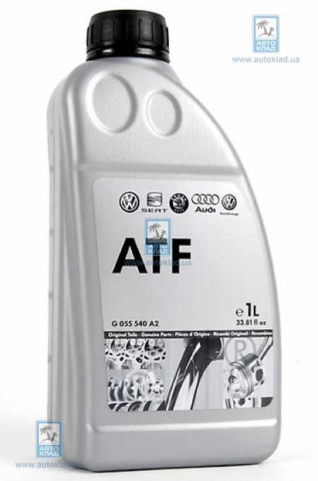 Масло трансмиссионное ATF 1л VAG G055540A2: продажа