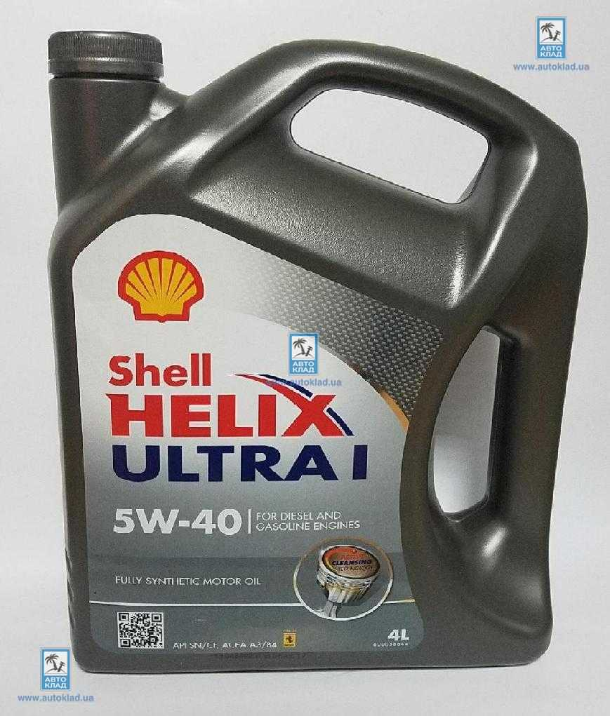 Рис.2 Масло моторное 5W-40 Helix Ultra 4л SHELL SHELL00032