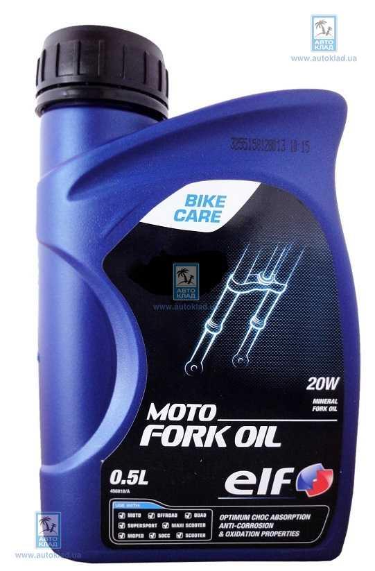 Масло мото-вилок 20W FORK OIL 0.5л ELF ELFFORK20W05: купить