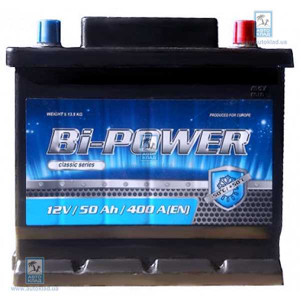Аккумулятор 50Ач BI-POWER KLV05000: заказать