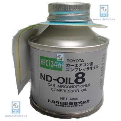 Масло компрессорное 0.25л TOYOTA 0888509107: описание