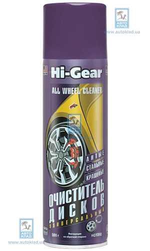 Очититель дисков 500мл HI-GEAR HG5350: продажа