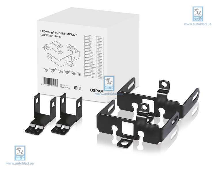 Фары противотуманные LED Fog 101 для Infiniti/Nissan OSRAM LEDFOG101INFM: цена