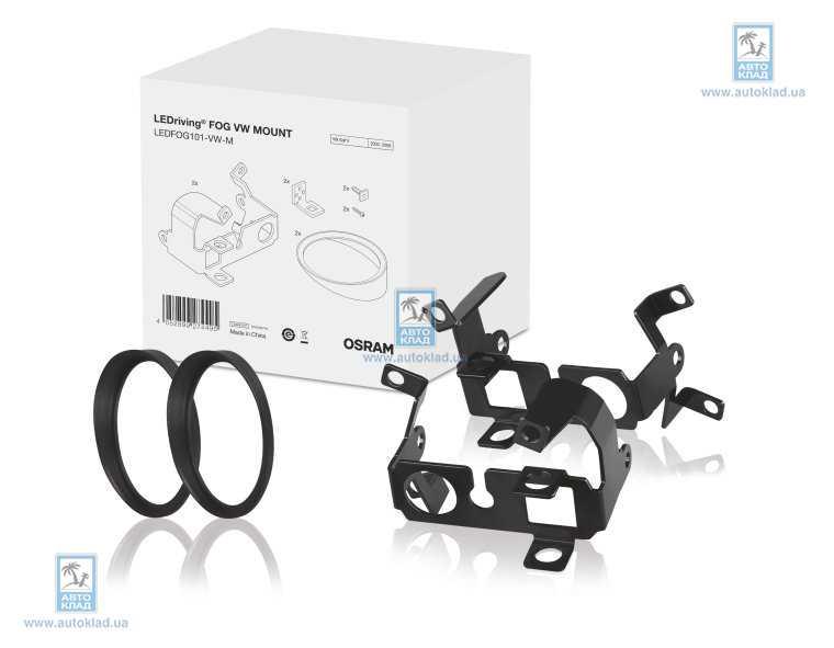 Фары противотуманные LED Fog 101 для VW OSRAM LEDFOG101VWM: описание