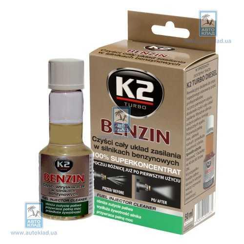 Очиститель инжектора TURBO BENZIN 50мл K2 ET3111: продажа