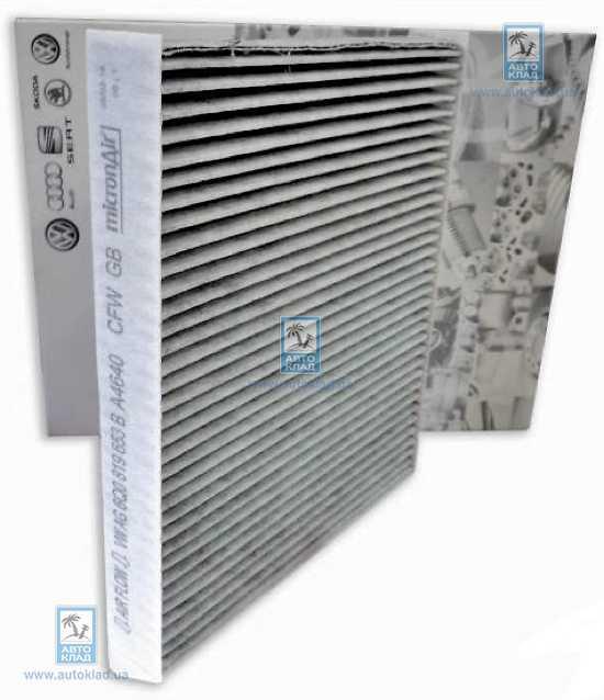 Фильтр воздуха салона угольный VAG 6R0819653: описание