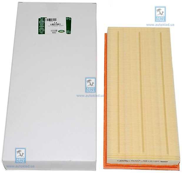 Фильтр воздушный LAND ROVER LR011593: продажа