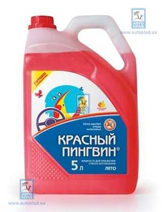Жидкость омывателя летняя Красный пингвин 5л XADO XB50014: стоимость