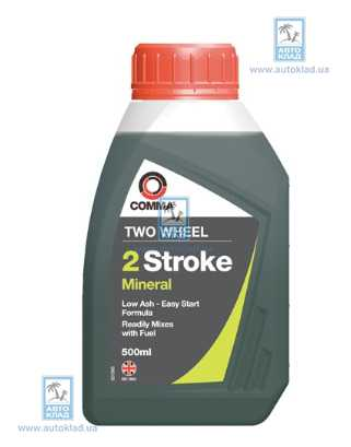Масло для 2Т двигателей Two Wheel 2 Stoke Mineral 0.5л COMMA TWOWHEEL2ST500MLMIN: продажа
