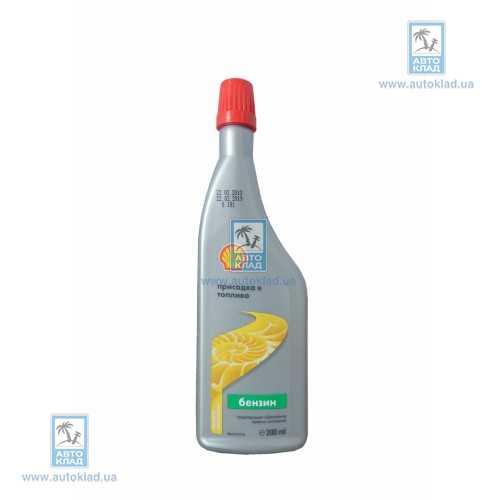 Присадка в бензин Gasoline Improver 200мл SHELL SHELLCOSM34: описание