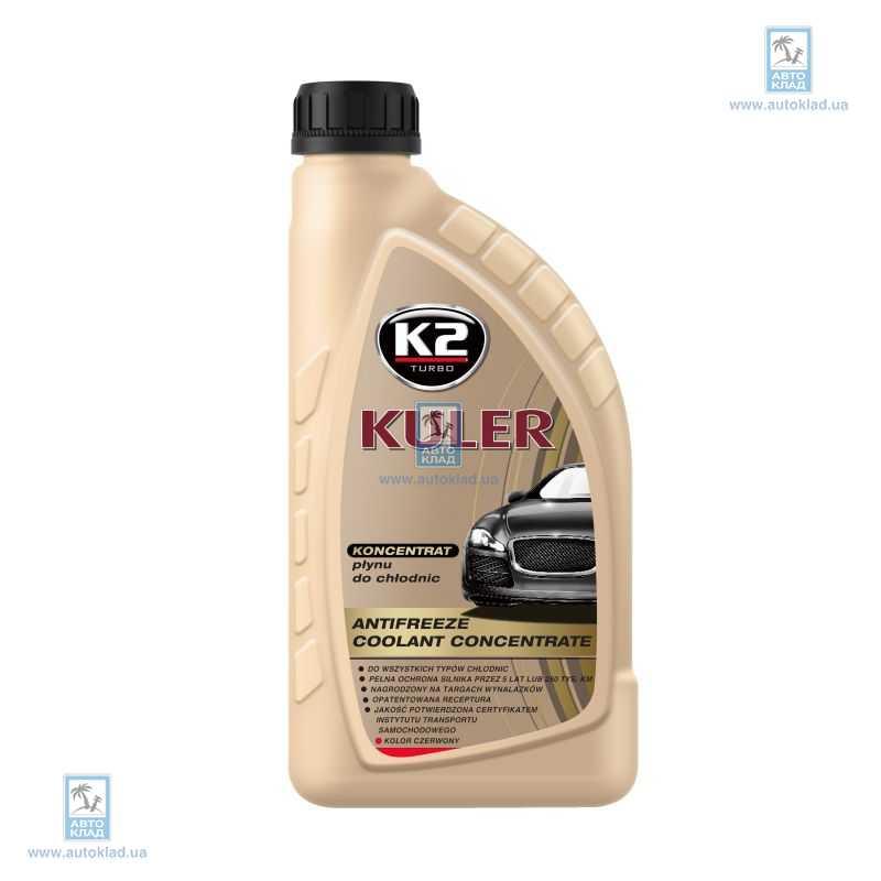 Антифриз KULER концентрат красный 1л K2 T211C: описание