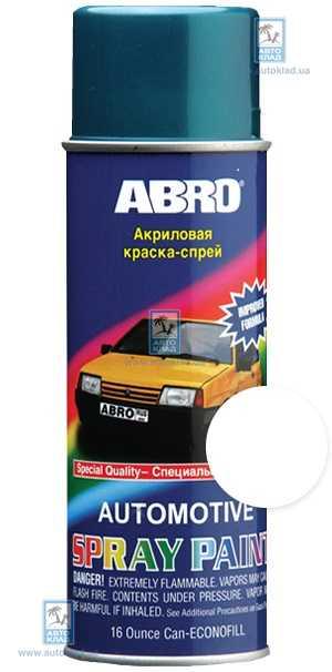 Краска-спрей SP-201 Lada белая 473мл ABRO SP201: купить