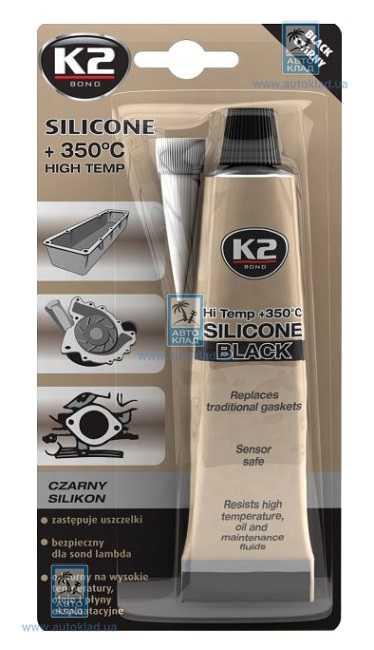 Герметик силиконовый черный 21г K2 B215: стоимость