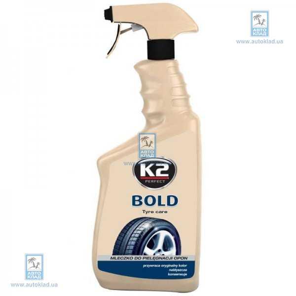 Очиститель шин BOLD SPRAY 700мл K2 K157: стоимость