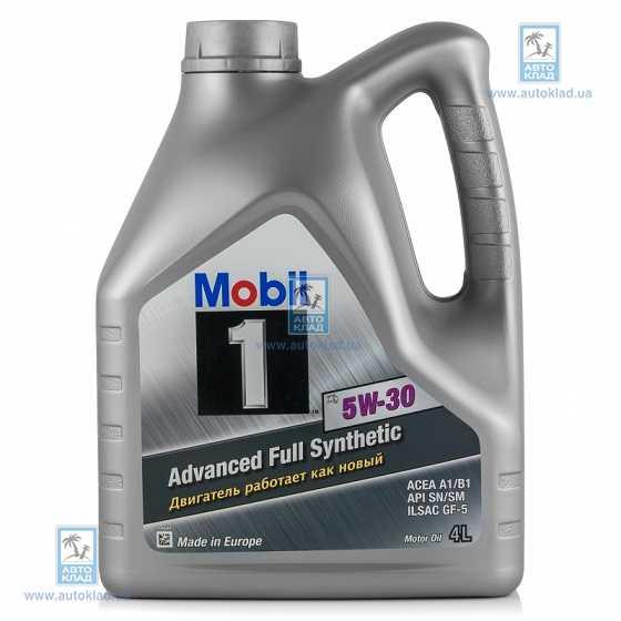 Масло моторное 5W-30 Mobil 1 x1 4л MOBIL 151811: продажа