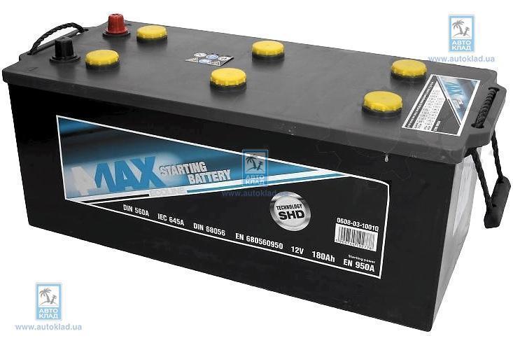 Купить Аккумулятор 180Ач 950A Q-Line 4MAX 0608031001Q