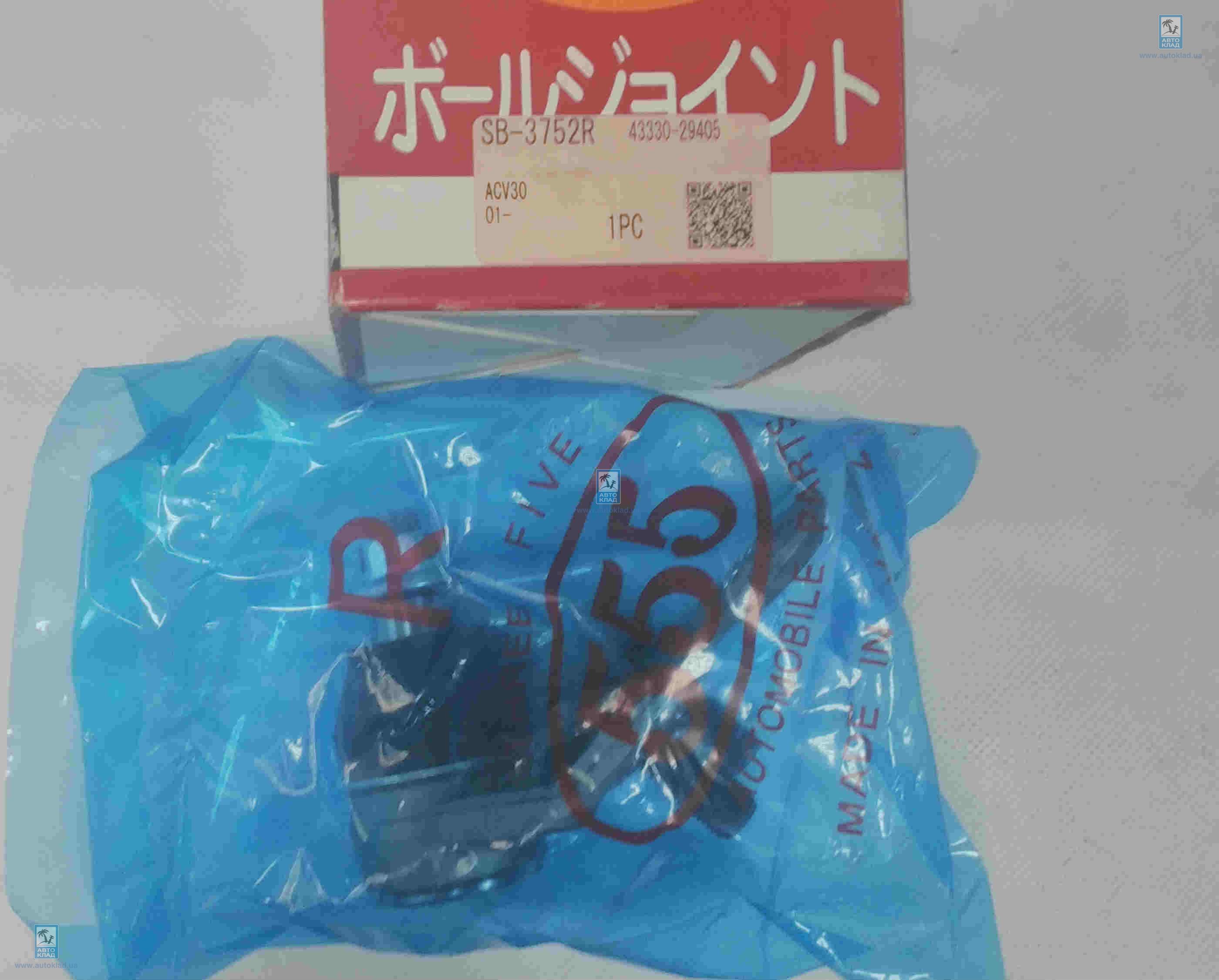 Опора шаровая 555 SB3752R