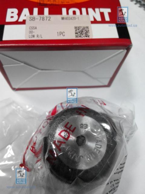 Опора шаровая 555 SB-7872