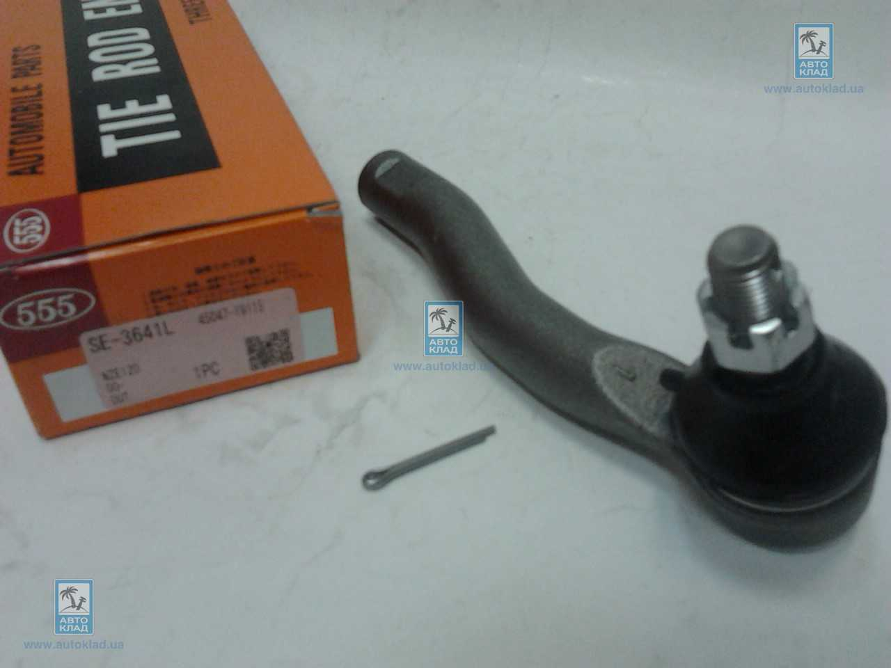 Наконечник рулевой тяги поперечной 555 SE-3641L: цена