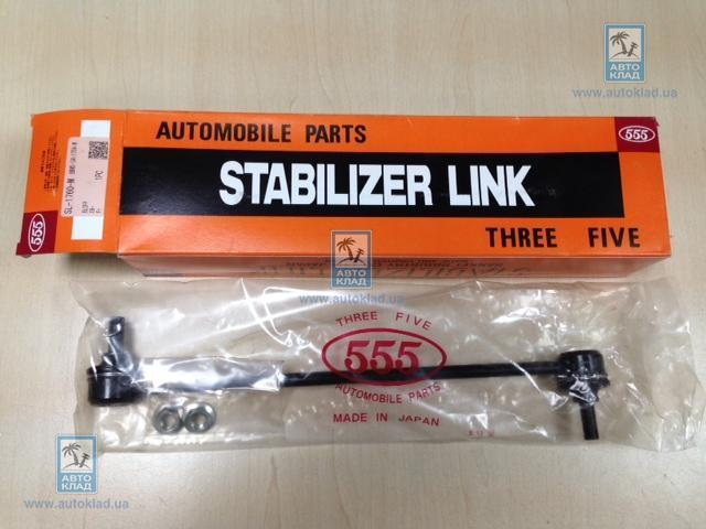 Стойка стабилизатора 555 SL1760