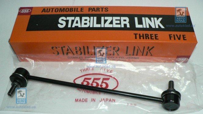 Стойка стабилизатора 555 SL-B010