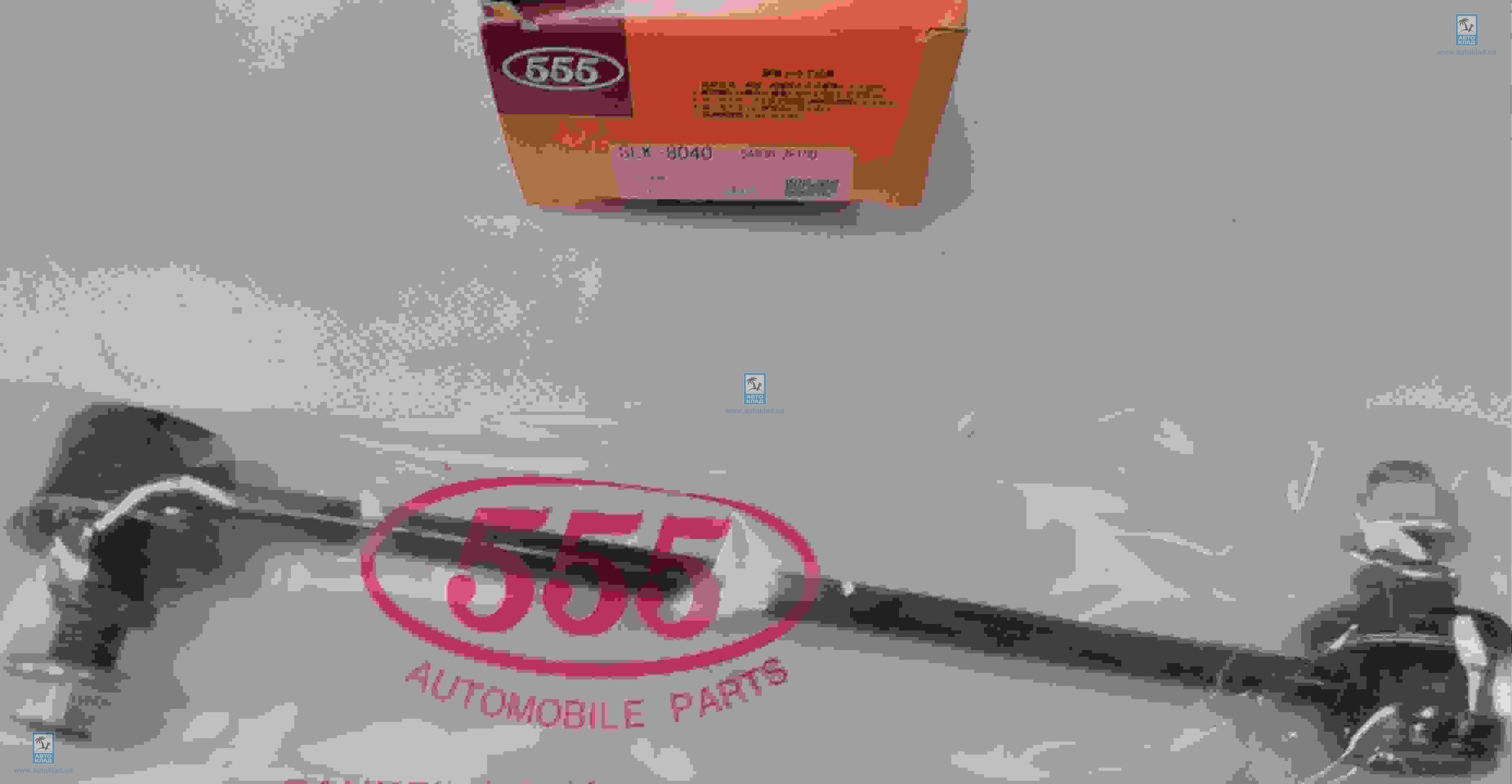 Стойка стабилизатора 555 SLK-8070