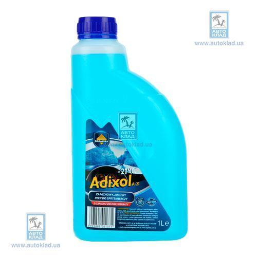 Жидкость омывателя зимняя -21°C 1л ADIXOL ADIXOLORG21CL1
