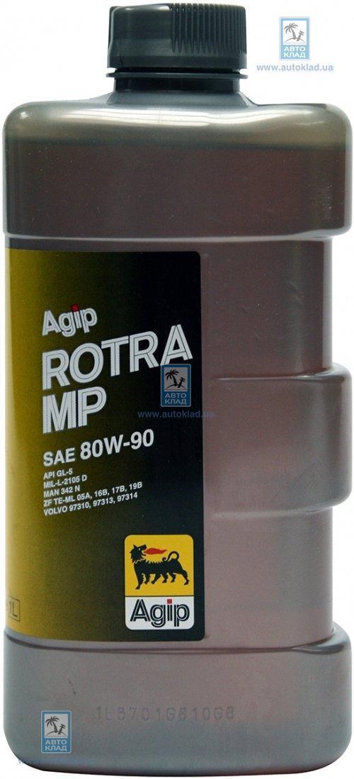 Масло трансмиссионное 80W-90 ROTRA MP 1л ENI AGROTMP80W90L1
