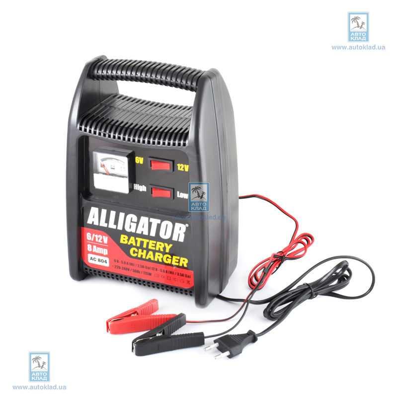 Зарядное устройство 8А 6-12В ALLIGATOR AC804
