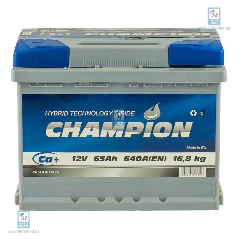 Аккумулятор 65Ач Euro AP CHAMPION CHG650