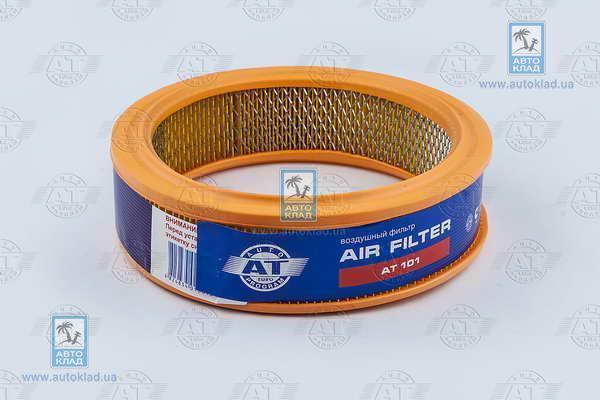 Фильтр воздушный AT 101