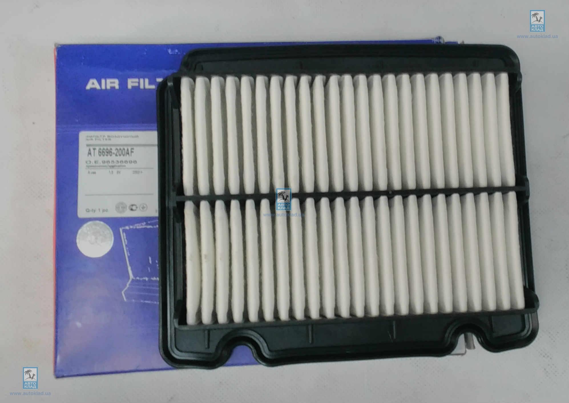 Фильтр воздушный AT 6696200AF