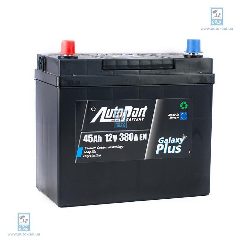 Аккумулятор 45Ач Japan Plus (1) AUTOPART ARL045J01