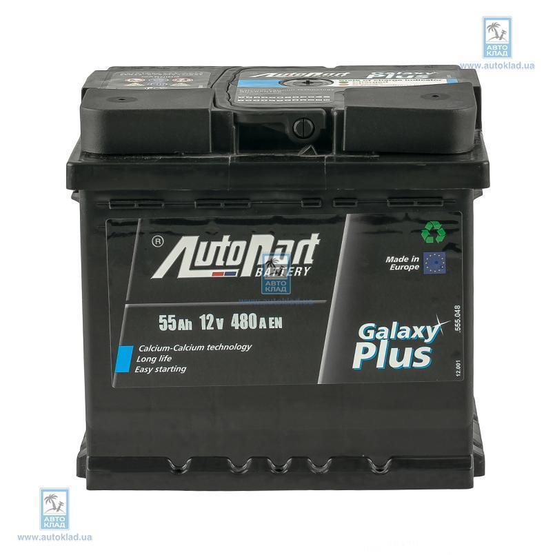 Аккумулятор 55Ач Euro Plus (0) AUTOPART ARL055P00