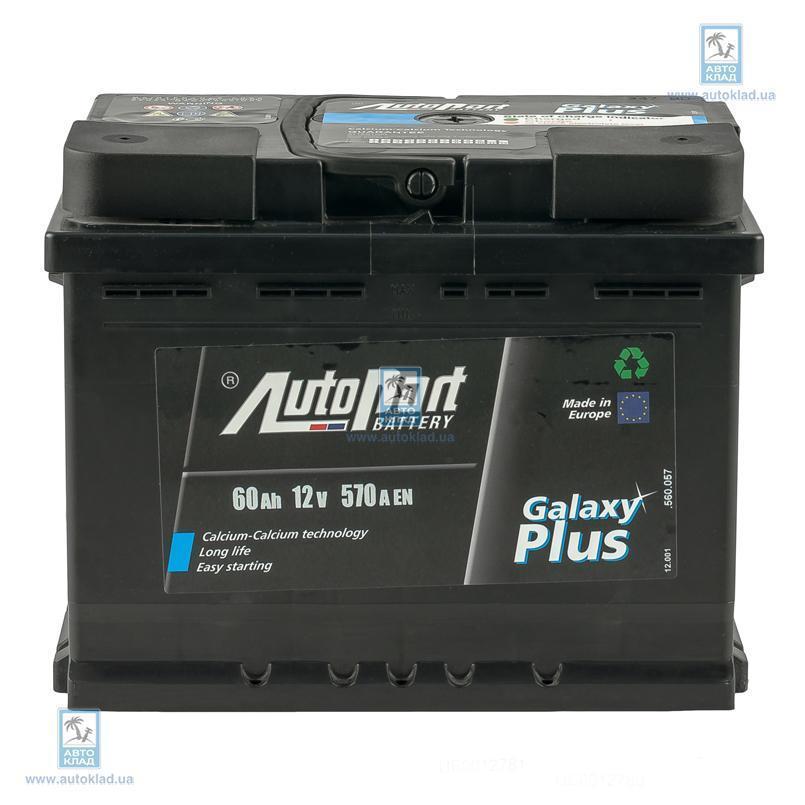Аккумулятор 60Ач Euro Plus (0) AUTOPART ARL058046
