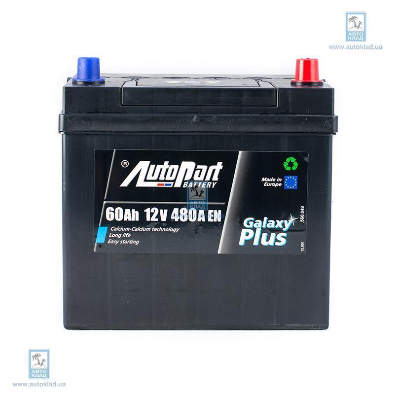 Аккумулятор 60Ач Japan Euro Plus (0) AUTOPART ARL060077