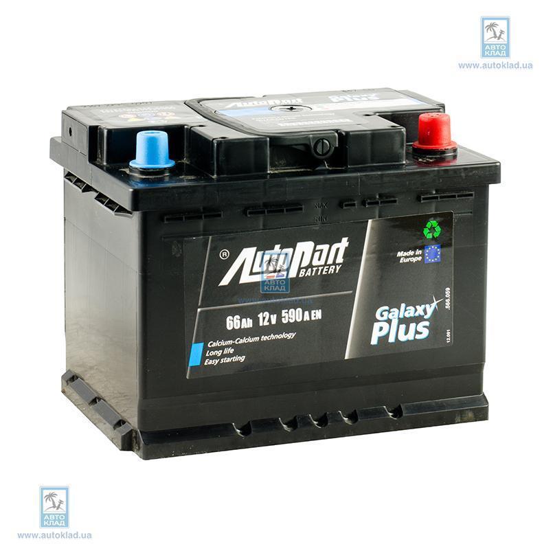 Аккумулятор 66Ач Euro Plus (0) AUTOPART ARL066P00: продажа