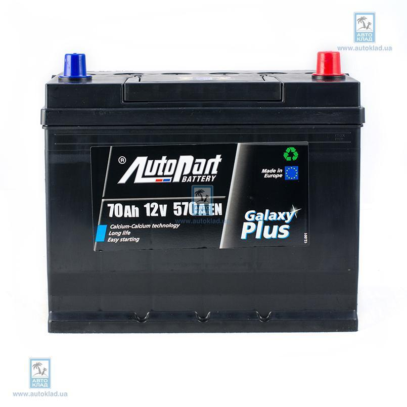 Аккумулятор 70Ач Japan Euro Plus (0) AUTOPART ARL070080: цена