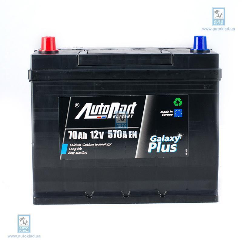 Аккумулятор 70Ач Japan Plus (1) AUTOPART ARL070081