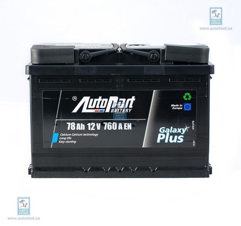 Аккумулятор 78Ач Euro Plus (0) AUTOPART ARL078037