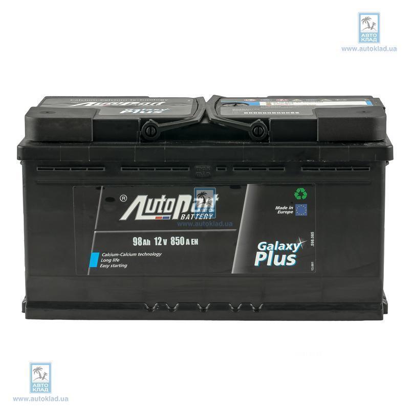 Аккумулятор 98Ач Galaxy Plus (0) AUTOPART ARL098P00