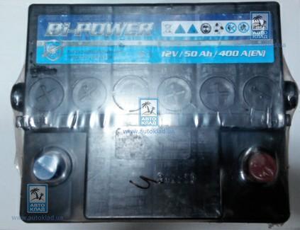 Аккумулятор 50Ач BI-POWER KLV05000