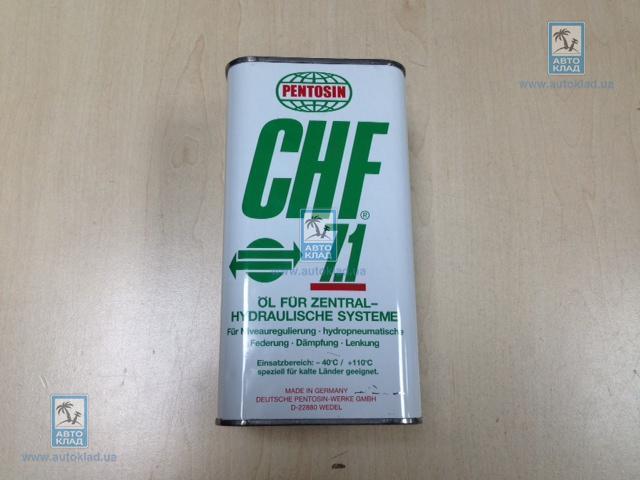 Масло гидравлическое CHF 7.1 1л BMW 81229407549