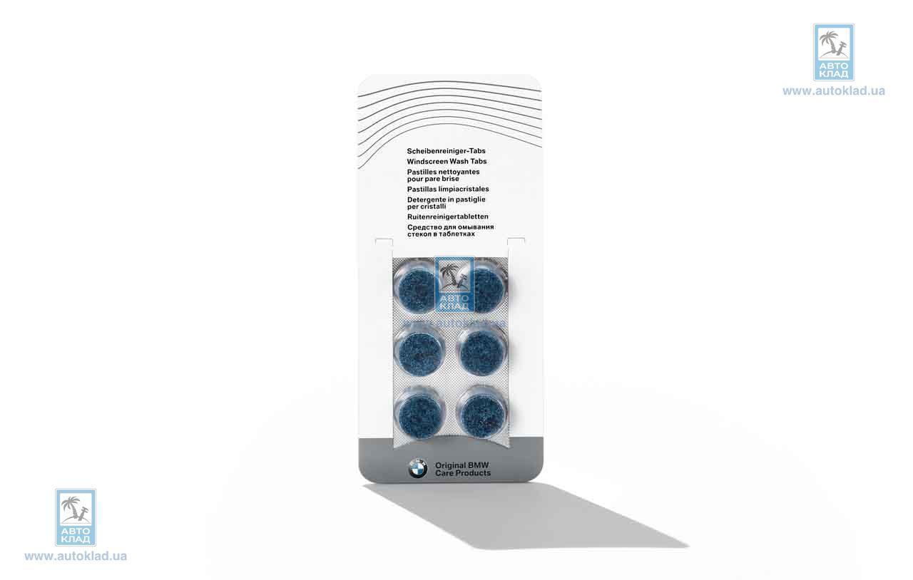 Таблетка в жидкость омывателя BMW 83122298202