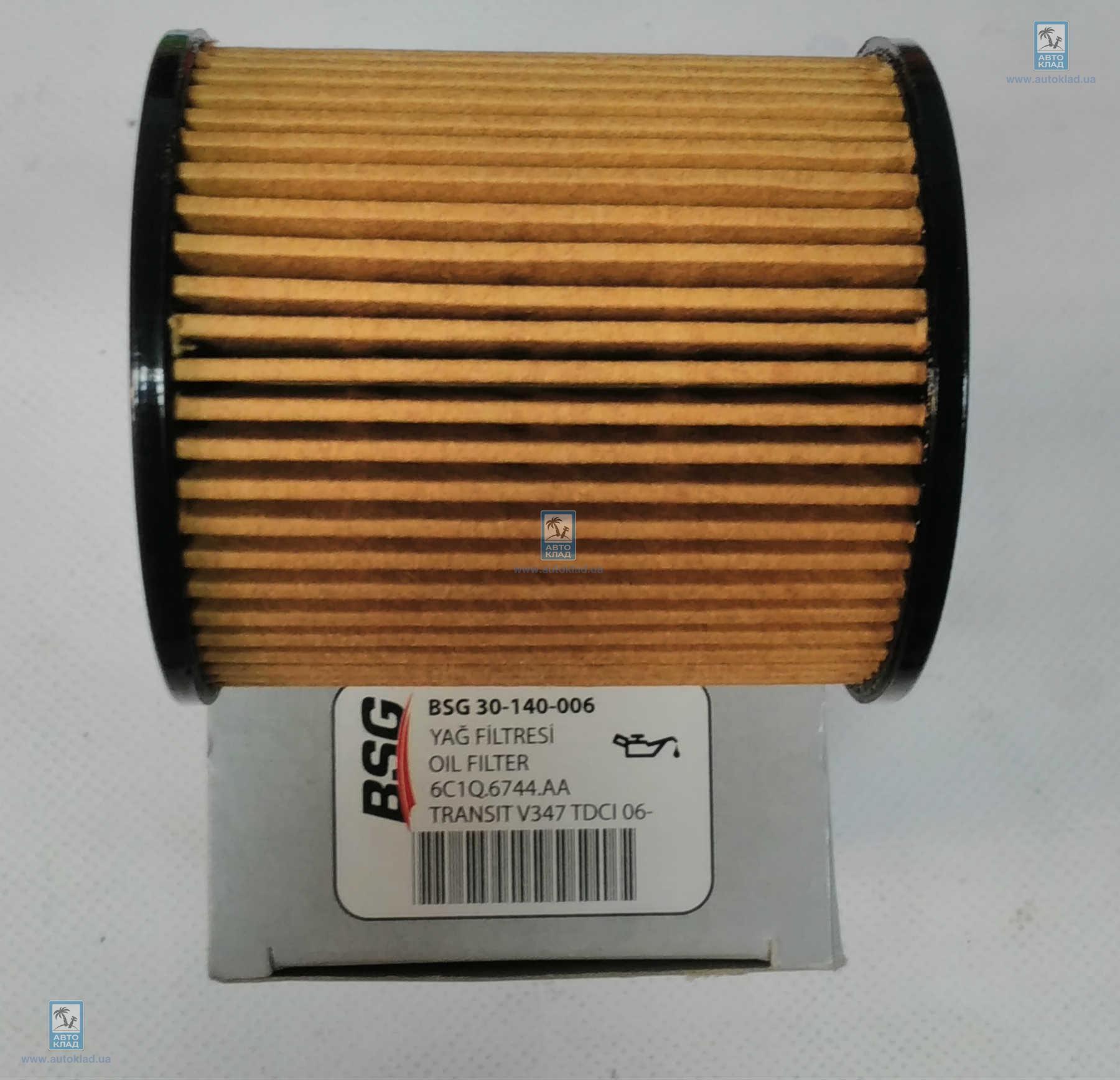 Фильтр масляный BSG BSG 30-140-006