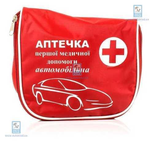 Аптечка тип АМА1 сумка CARLIFE AMA1BSMALL