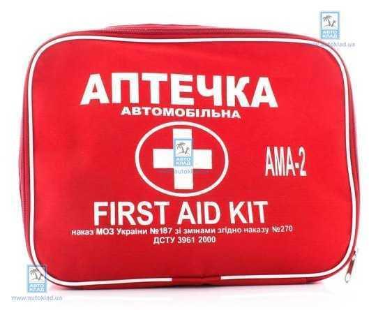 Аптечка тип АМА2 сумка CARLIFE AMA2BBIG